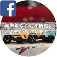 1TOPFacebook